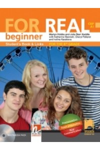 For Real (А1) Английски език за 8. интензивен клас