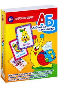 Карти за игра - Азбука за начинаещи