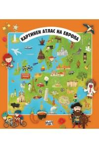 Картинен атлас на Европа + разгъващи се карти