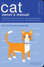 Котката - ръководство за употреба