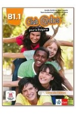 Club @dos Pour la Bulgarie - ниво B1.1: Учебник по френски език за 8. клас