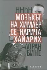 HHhH, Мозъкът на Химлер се нарича Хайдрих