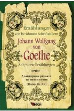 Johann Wolfgang Goethe. Adaptierte Erzahlungen (Адаптирани разкази на немски език )