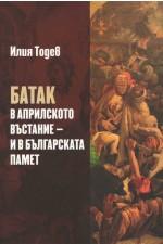 Батак в Априлското въстание и в българската памет