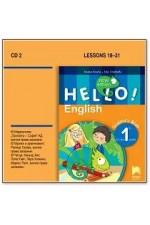 Hello! Аудиодиск № 2 по английски език за 1. клас - New Edition