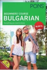 Beginners' course Bulgarian - Самоучител по български език за англоговорещи