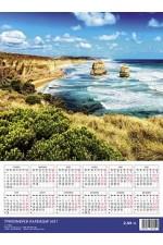3D календар - Пейзаж 2017