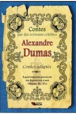 Contes adaptes (Адаптирани разкази на френски език - Ниво В1 - С1)