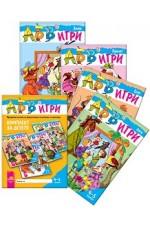АБВ игри: Комплект от 4 книжки. За детската градина за деца на 4 - 5 години