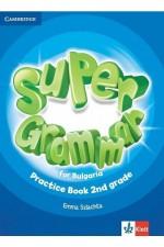 Super Grammar for Bulgaria: Граматика по английски език за 2. клас