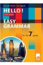 Hello!: Easy Grammar - граматика по английски език за 7. клас - New Edition