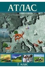 Атлас по география и икономика 7. клас