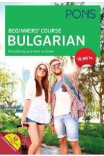 Beginner's Course Bulgarian