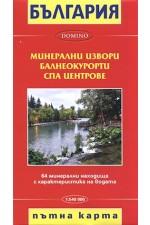 Пътна карта на минерални извори, балнеокурорти и спа центрове в България