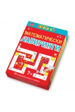 Математически лабиринти - активни карти