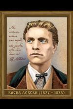 Комплект 14 броя портрети на велики българи от Възраждането и следосвобожденска България