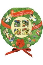Дядо Коледа пристига! Коледен венец с 24 книжки