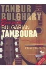 Book for the bulgarian tamboura