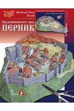 Средновековният град Перник