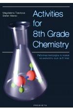 Activities for 8th Grade Chemistry: Работна тетрадка по химия на английски език за 8 класЗа училищата с профилирано обучение на английски език