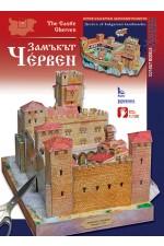 Замъкът Червен